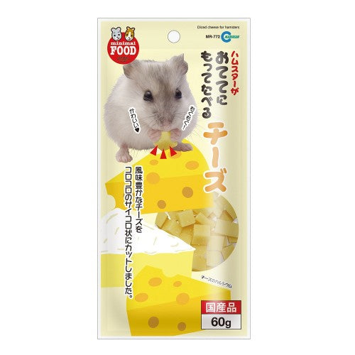 Marukan Diced Cheese for Hamsters
