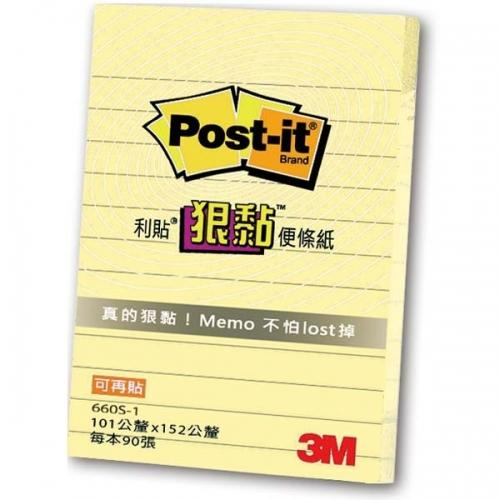 "3M Post-it Super Sticky Yellow Lined Notes 4"" X 6"" 12 Pads/Bg 90 Sheets/Pad"