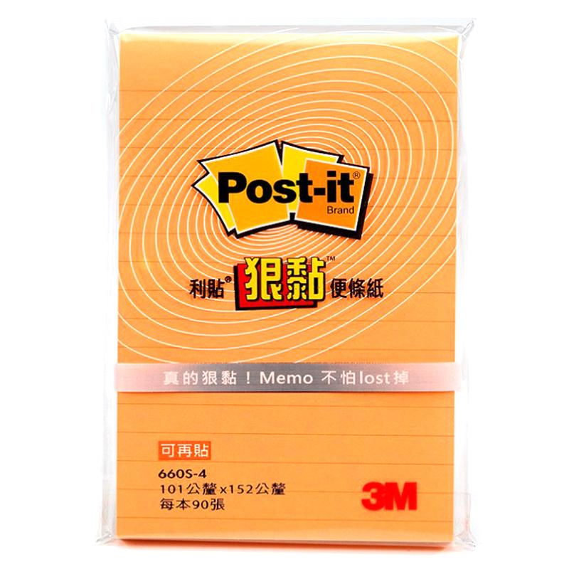 "3M Post-it Super Sticky Orange Lined Notes 4"" X 6"" 12 Pads/Bg 90 Sheets/Pad"