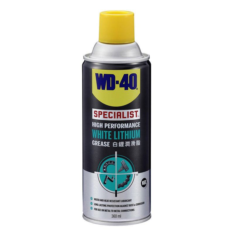 WD-40 Specialist High Performance White Lithium Grease 360 ml