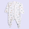 Boys Printed Bodysuit - White