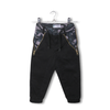 Boys Cotton Trouser - Black