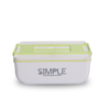 Small Lunch Box - White & Green