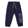 Boys Pyjama - Navy Blue