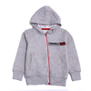 Boys Hoodie Zipper - Light Grey