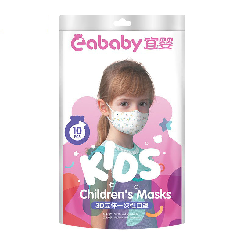Disposable Face Masks for Children, 3D Three-Dimensional Printing Mask for Coronavirus Protection (10pieces)