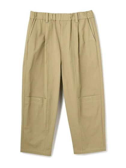 HIGHT TWISTED CAVANS BALLOON PANTS/ BEIGE - #hapi Fish-PANTS