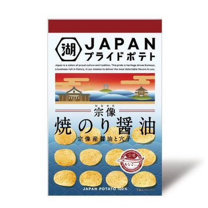 KOIKEYA PRIDE POTATO UNSALTED POTATO CHIPS - #hapi Fish-CHOCOLATE & SNACKS