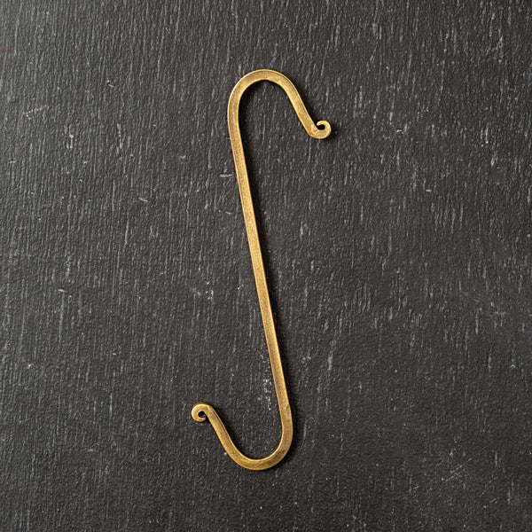 7 Inch S Hook - Antique Brass - Box of 6