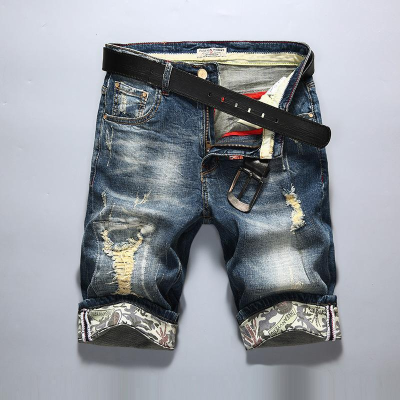 Men's Ripped Short Jeans