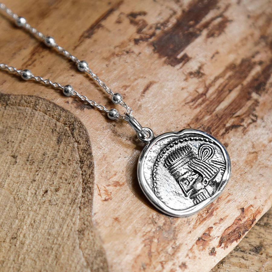 Sterling Silver Ancient Persian Coin Necklace