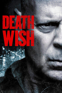 Death Wish | HD Vudu Code - Movie Sometimes