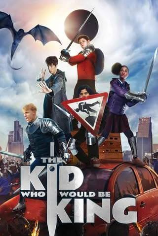 Kid Who Would Be King | HD Movies Anywhere Code Ports to Vudu, iTunes - Movie Sometimes