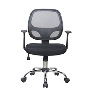 Low Back Office Chair - 1118 Black