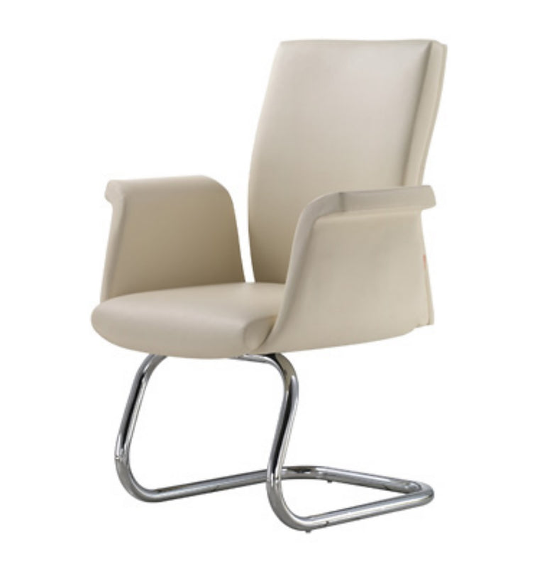 Low Back PU Leather Visitor Chair - US0514VL