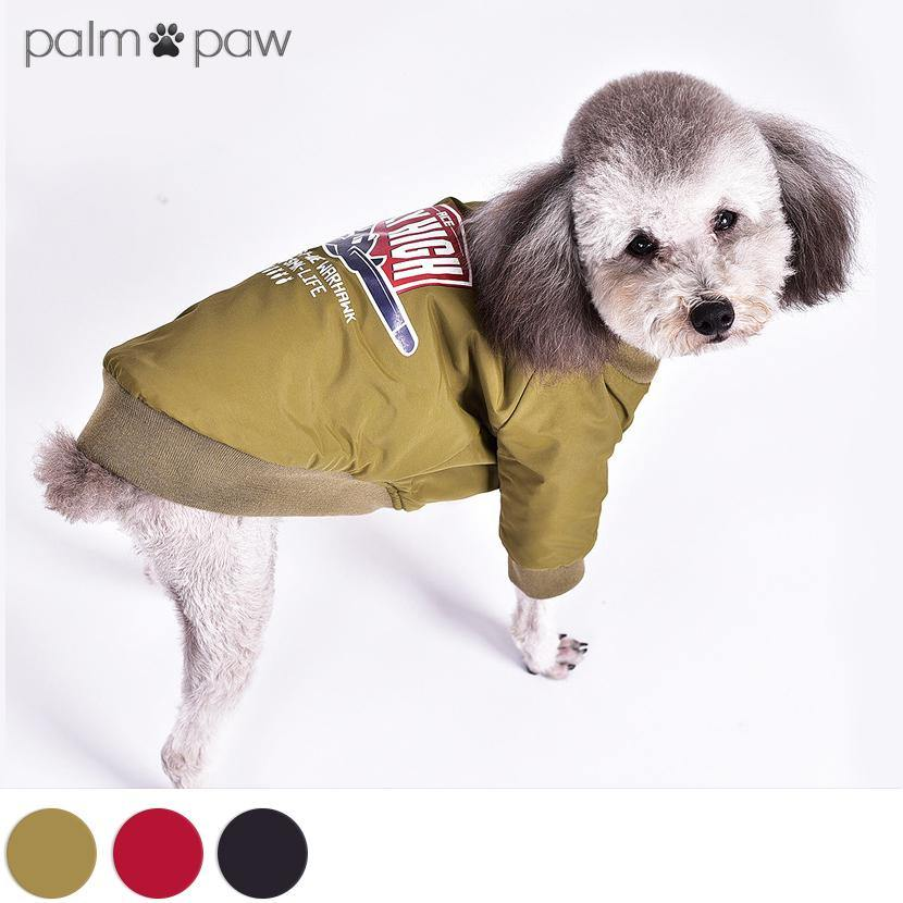 Dog Bomber Jacket - Palm Paw