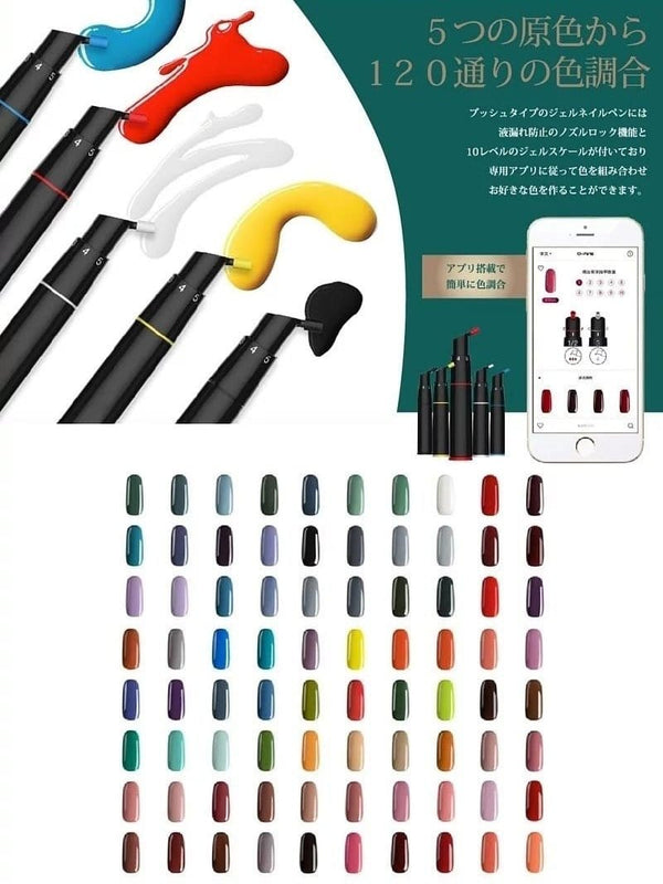 Smart Soft Nail Color Mixing Set