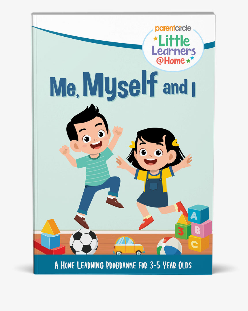 Little Learners@Home Book Series: Me, Myself, and I