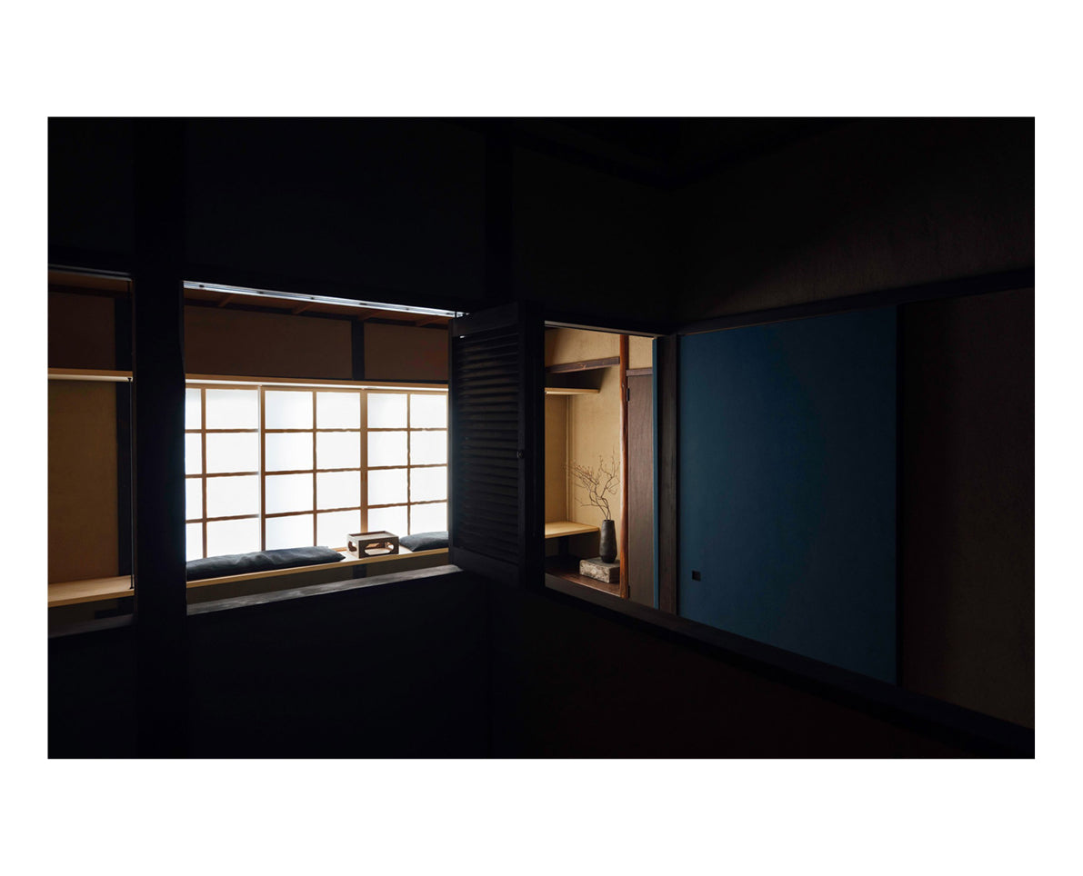 Project by the Japanese architect Uoya Shigenori. Transformation of a 100-year-old townhouse in Kyoto into Maana Kamo guesthouse.