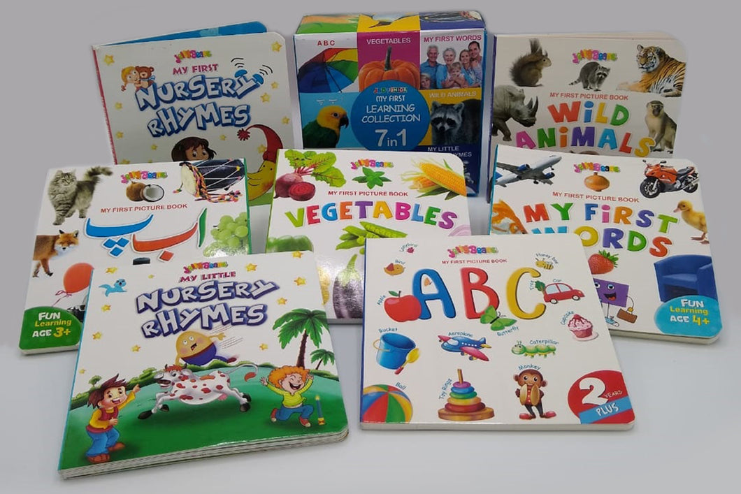 My First Learning Collection 7 In 1 (Board Books)