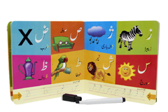 Alif Bay Write & Wipe Activities Board Book
