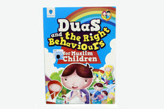 Duas And The Right Behaviors For Muslim Children Islamic Book