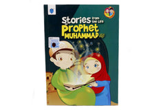 Stories From The Life Of Prophet Hazrat Muhammad صلى الله عليه وسلم Islamic Book