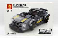 Super Car Grey Blocks Set (2870)