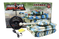 Military Tank Remote Control Battery Operated Toy (SS111-152)