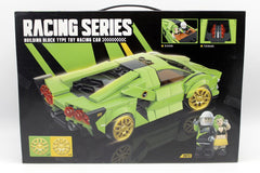 Racing Cars Blocks Set Green (100140)