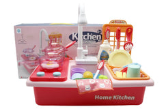Kitchen & Sink Dishwasher Basin Vegetables Toy Set (WD-P411)