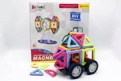 Magnetic Puzzle Building Blocks Set (6011)