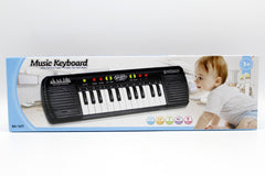 Music Keyboard Piano (BX-1677)
