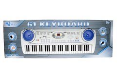 Electric Keyboard Piano 61 Keys (SD-618)