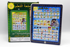 Arabic Islamic Learning Tablet For Kids- Multiple Function (JJ01A)