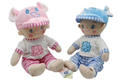 Baby Girl Stuffed Doll (KC4061)