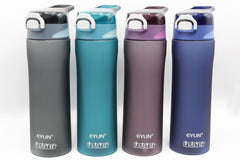 Eyun Plastic Water Bottle (YY-455)
