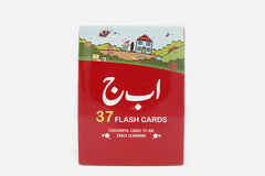 Flash Cards Alif Bay
