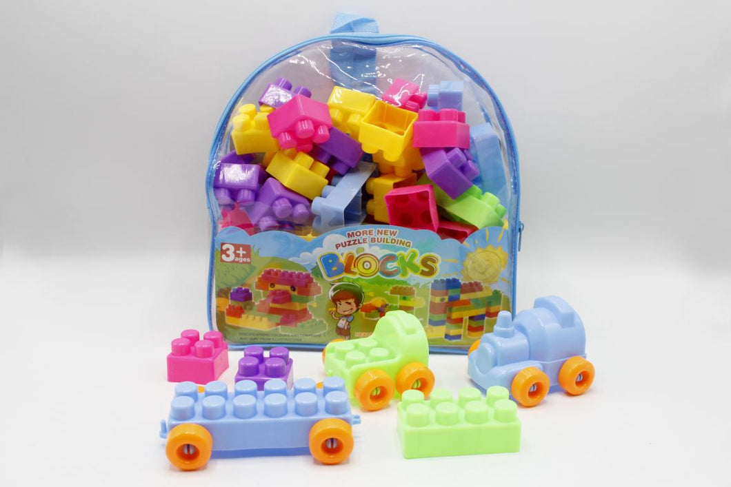 Building Blocks Bag 46 Pcs (377-111)