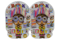 Dream Block Pack of 2 (839-7)