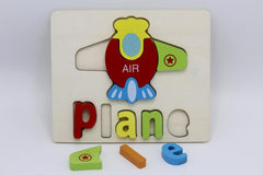 Wooden Plane Board (KC3084)