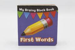 My Brainy Block First Words Board Book