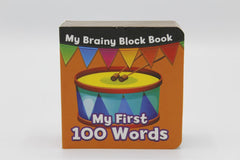 My Brainy Block My First 100 Words Board Book