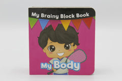 My Brainy Block My Body Board Book