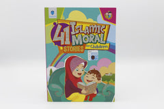 41 Islamic Moral Stories Book