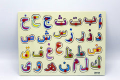 Wooden Arabic Board (ZKB-028)