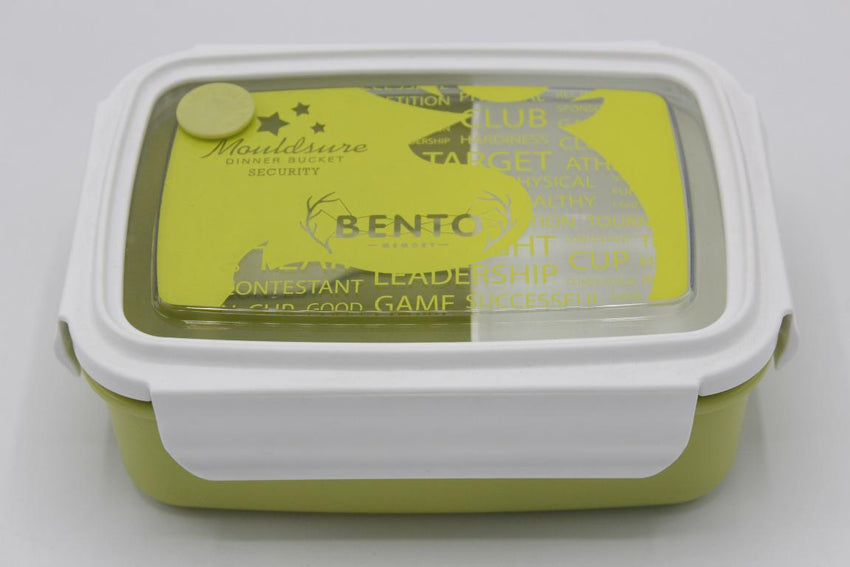 Lunch Box Green With Container & Spoon (SM6216)