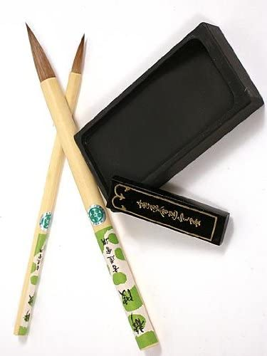SUMI BRUSH/STONE/INK SET