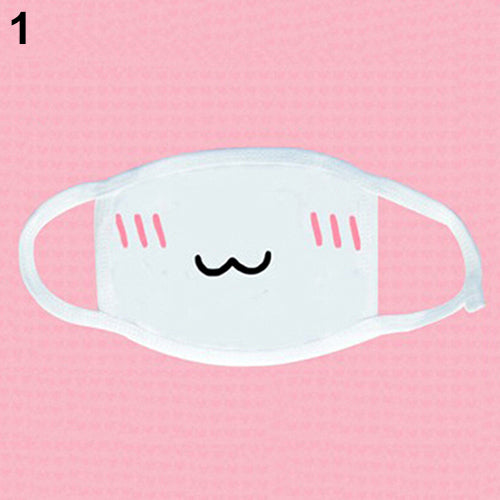 Face Masks with Cute Faces - skulldaze