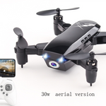D9 mini folding four-axis aircraft fixed height drone WIFI real-time aerial remote control aircraft s9